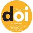 آشنايي با کد DOI - مجموعه رادیو phd