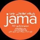 پایگاه اطلاعاتی جاما - مجموعه رادیو phd